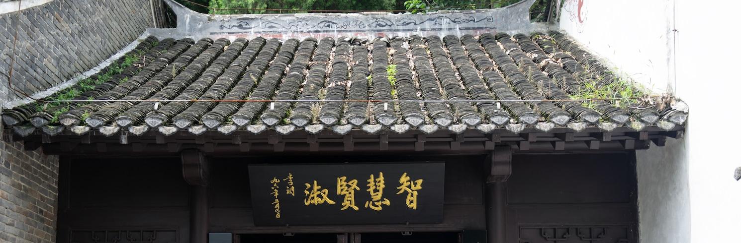 Сянгань, Китай