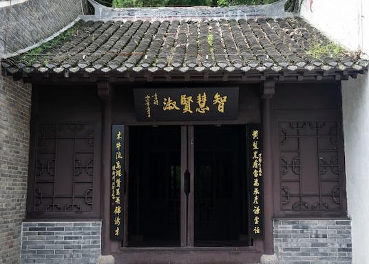 Siang-jang, Čína