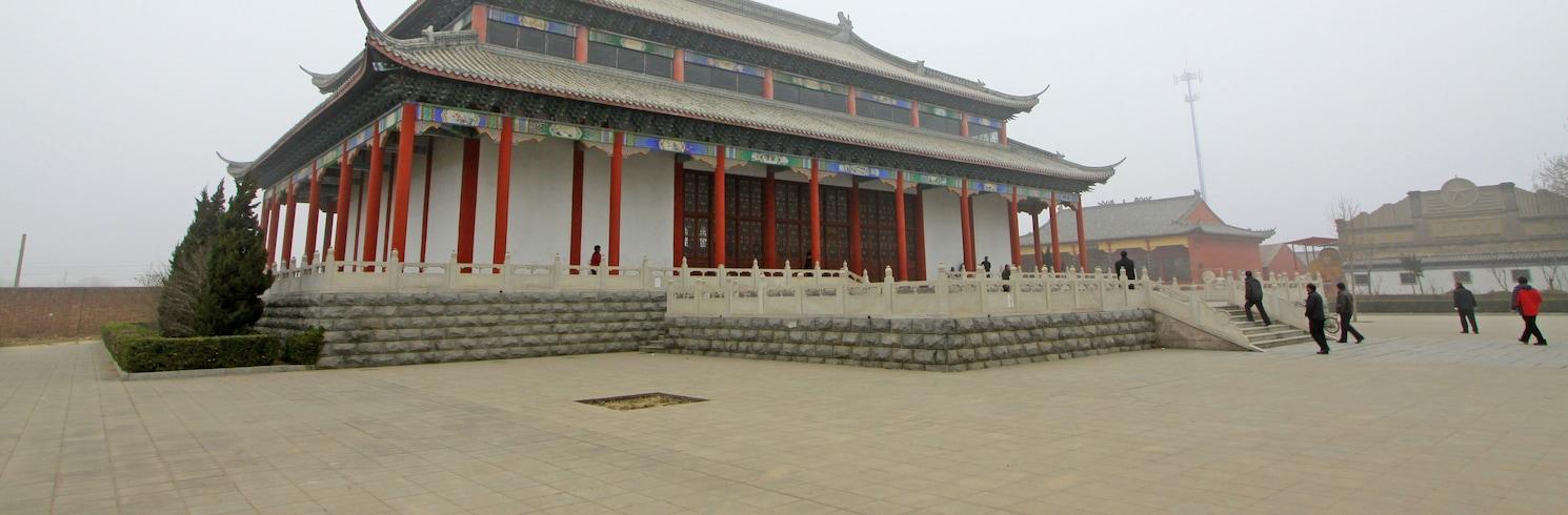 Hengshui, Čína