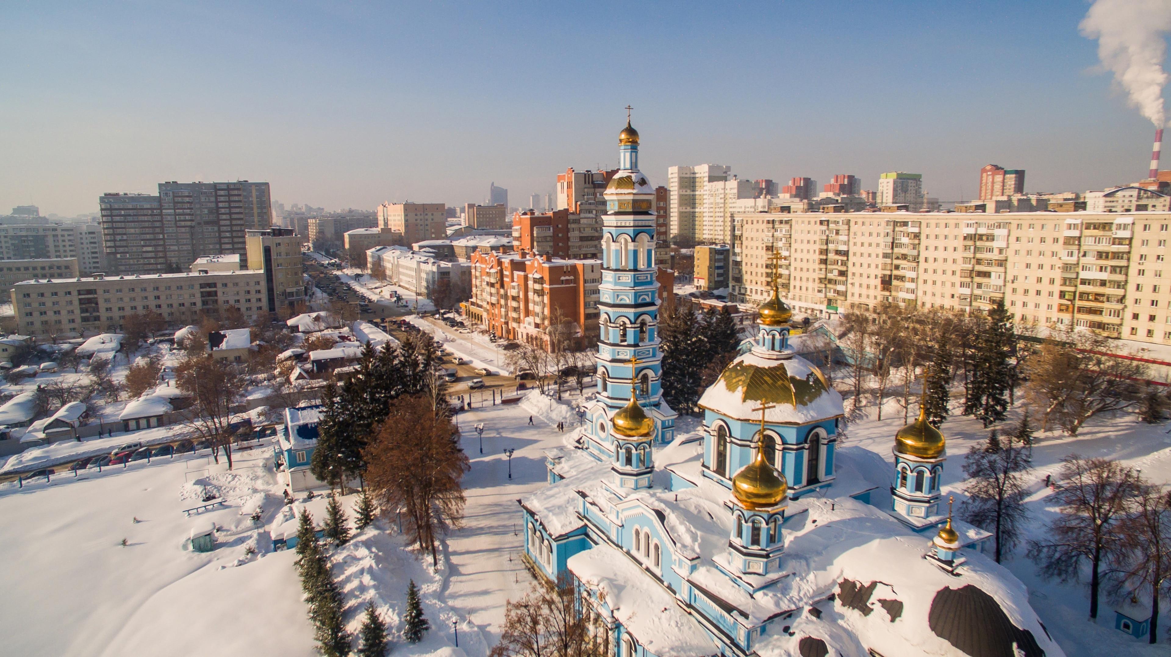 Republik Baschkortostan, Russland
