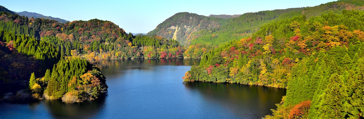 Oguni, Japani