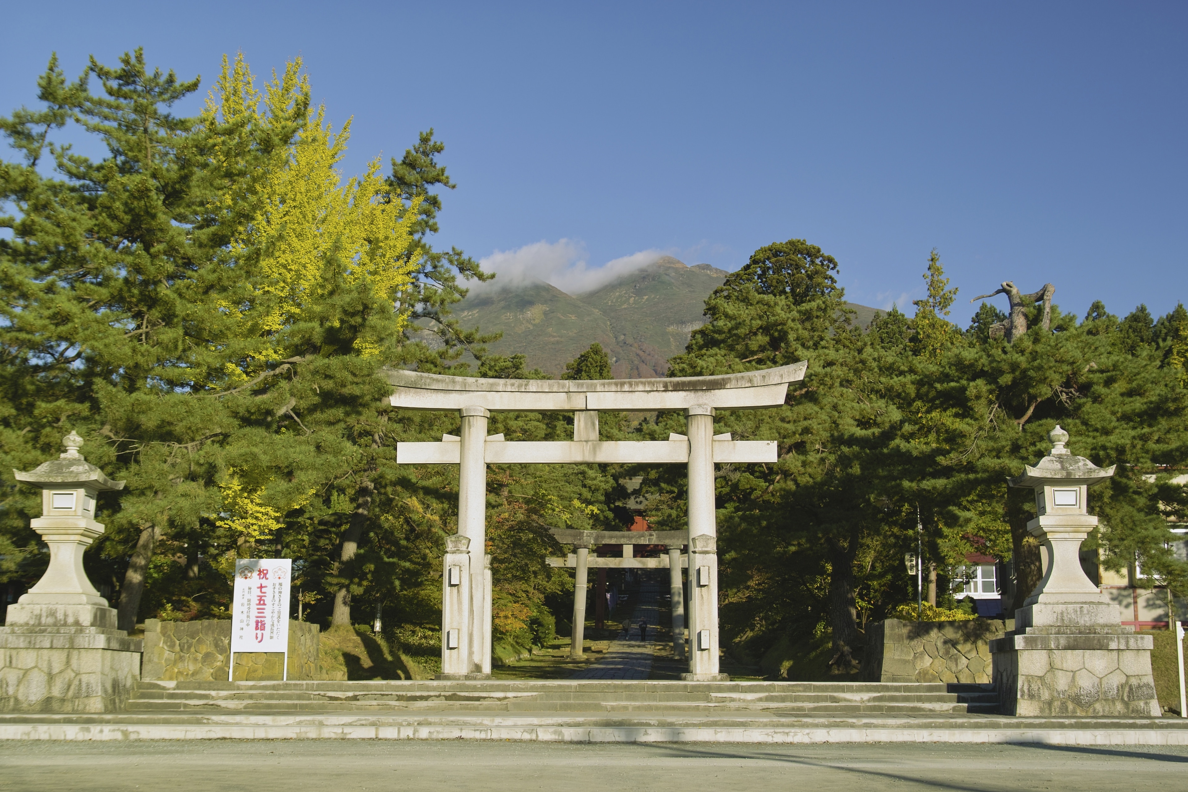 Hirosaki, Aomori (prefektur), Japan
