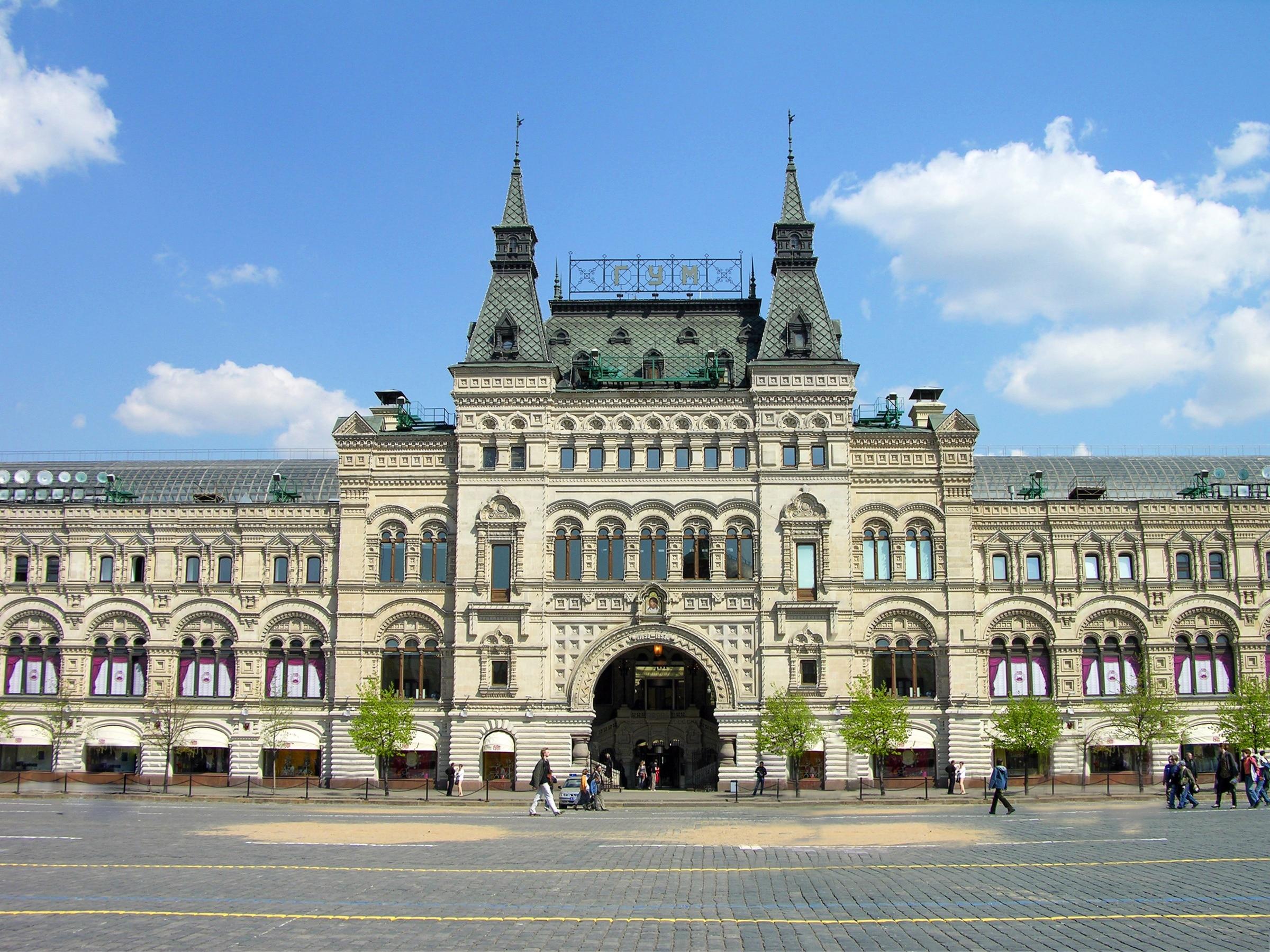 Warenhuis GUM, Moskou, Rusland