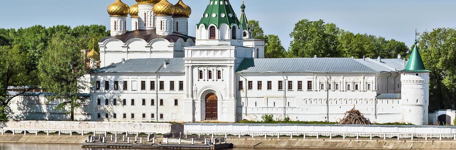 Kostroma, Russland