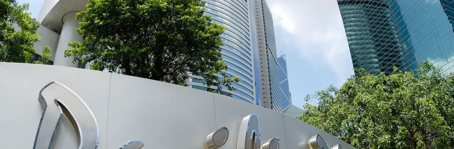 Hong Kong, Specjalny region administracyjny Hongkong