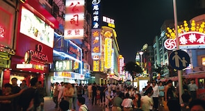 Nanjing Road Shopping District