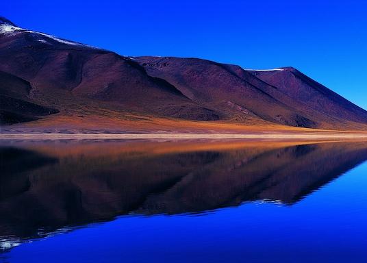 ІІ регіон Антофаґаста, Чилі