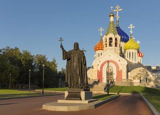 Western Administrative Okrug, Russia