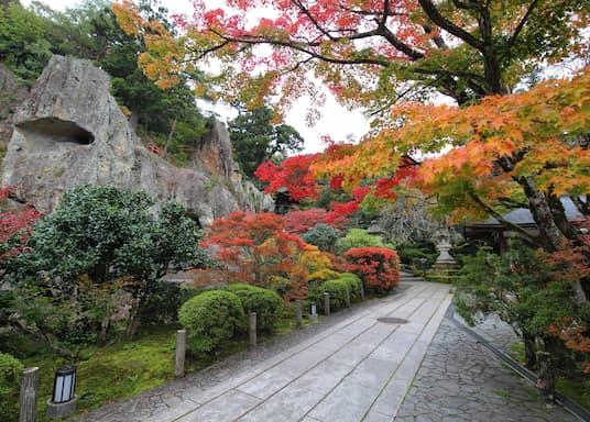 Komatsu, Japonya