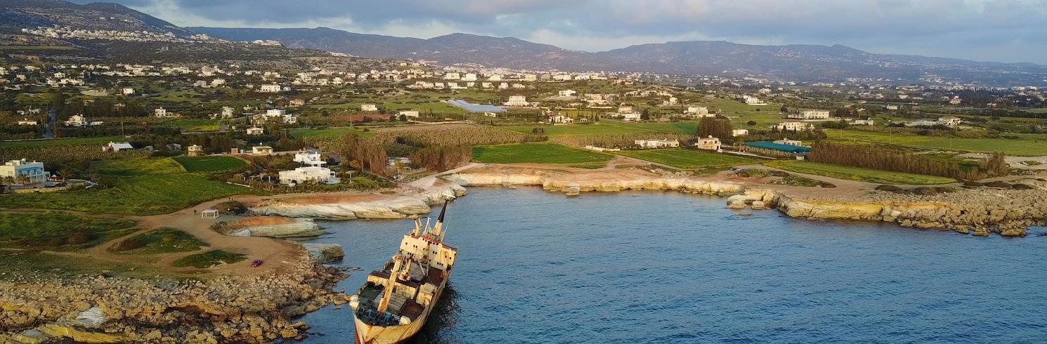 帕福斯 (及附近地區), 塞浦路斯