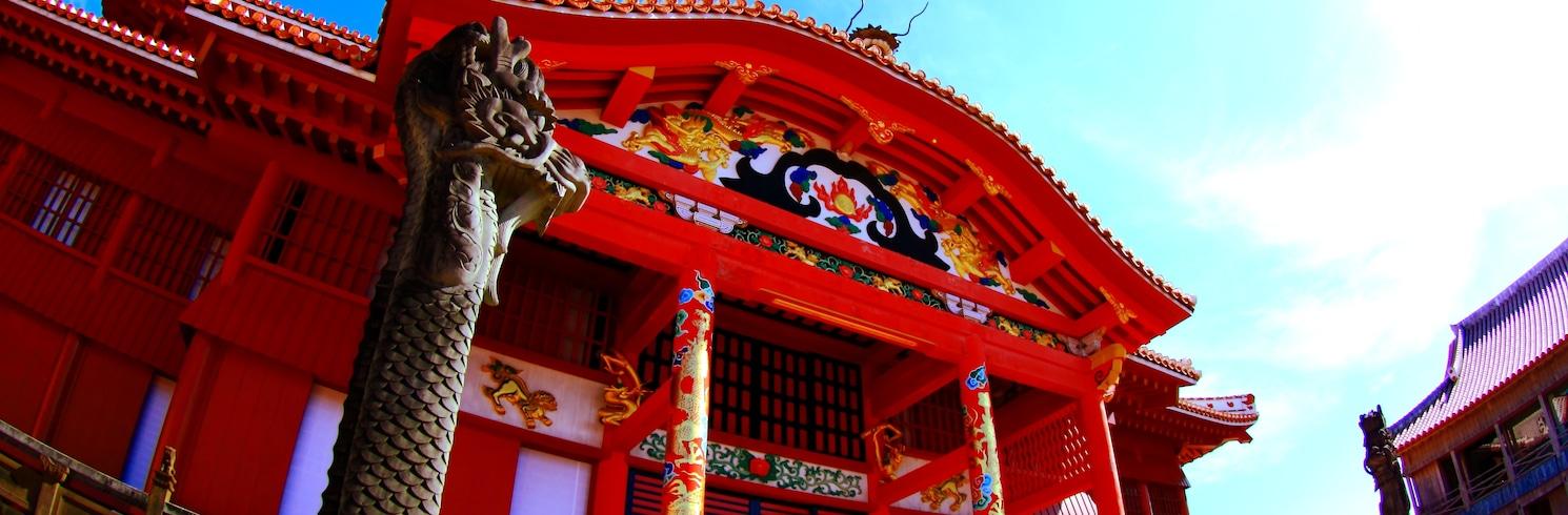나하, 일본