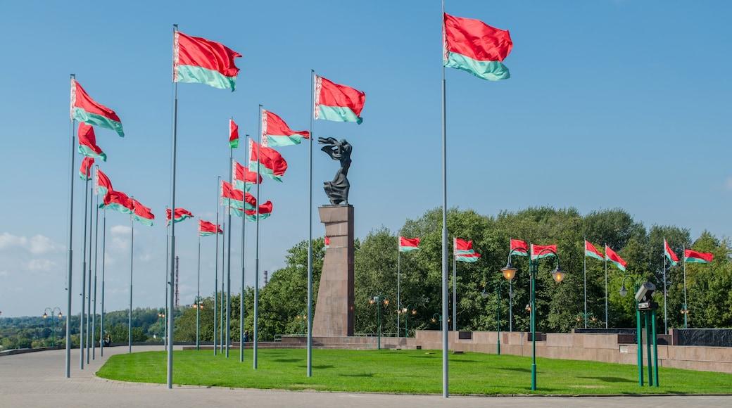 Mahilyow