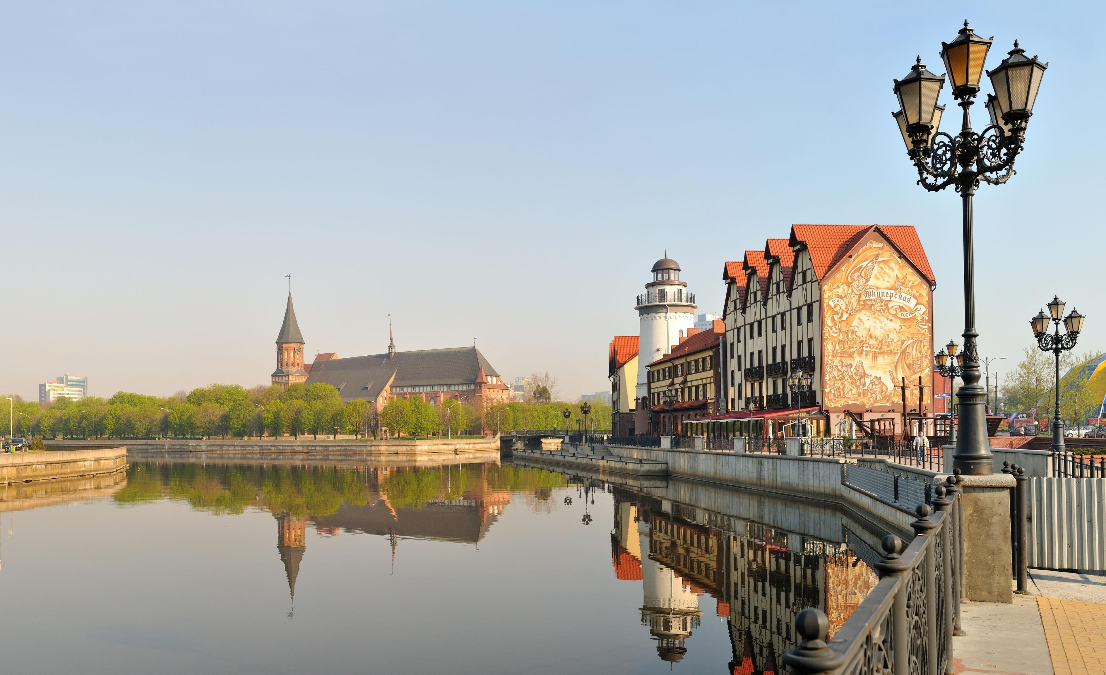 Kaliningrad, Kaliningrad Oblast, Russia