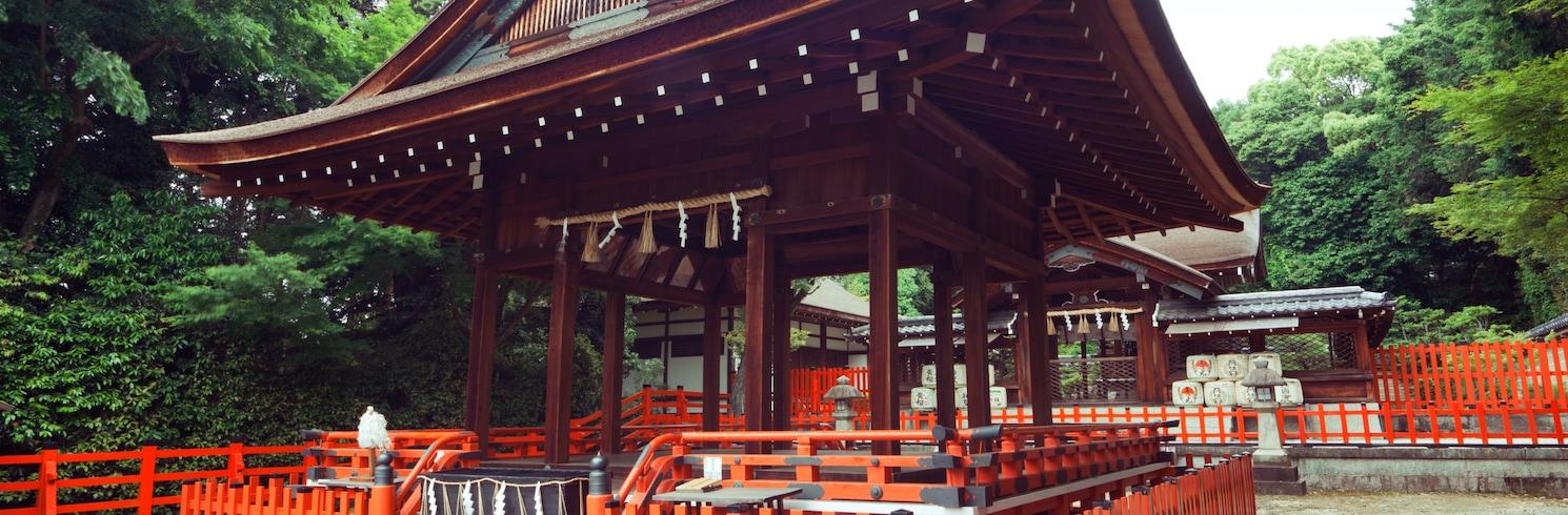 Kyoto, Jaapan