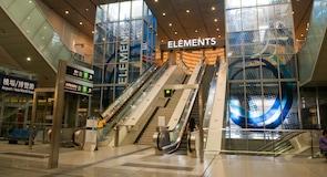 ศุนย์การค้า Elements Shopping Mall