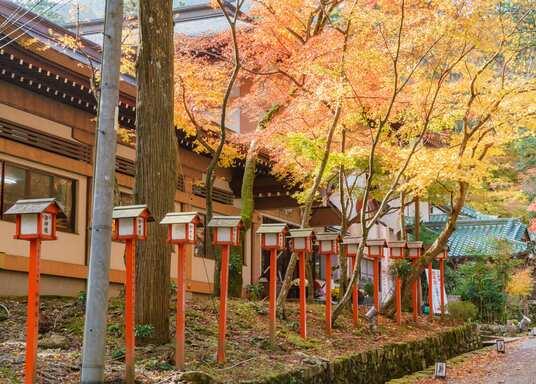 Yonago, Japón
