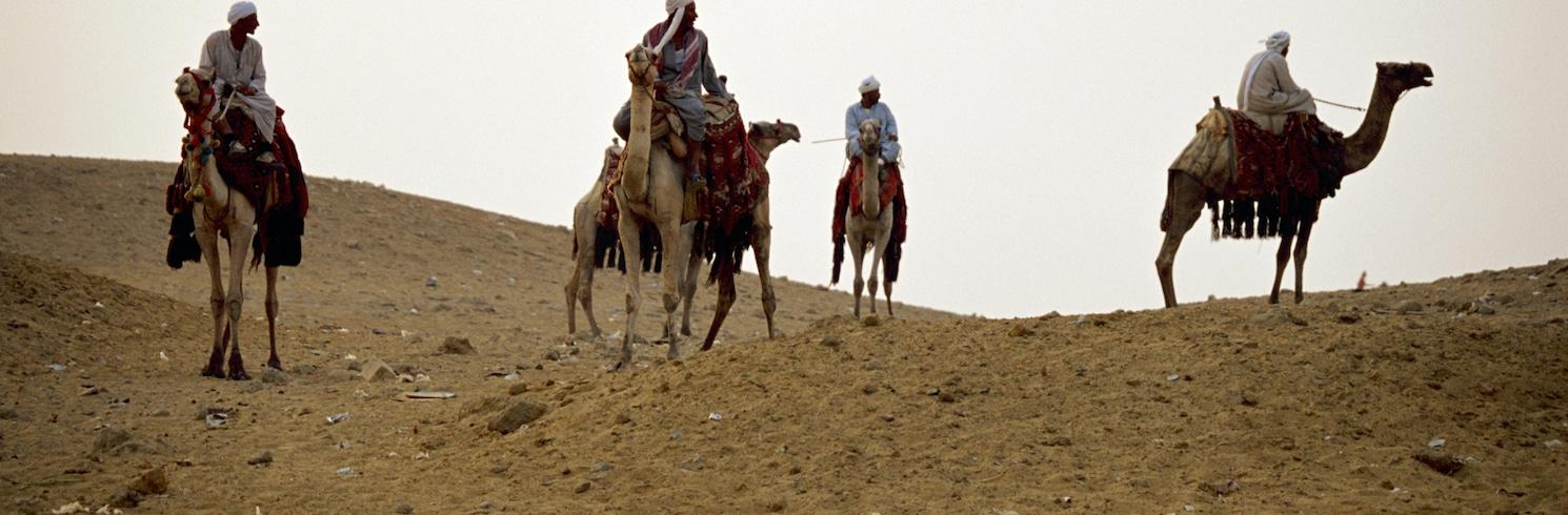 กิซ่า, อียิปต์