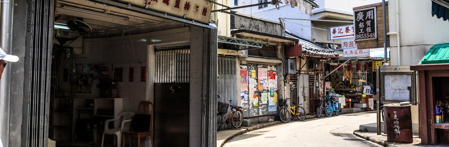 Tai O Village, เขตบริหารพิเศษฮ่องกง