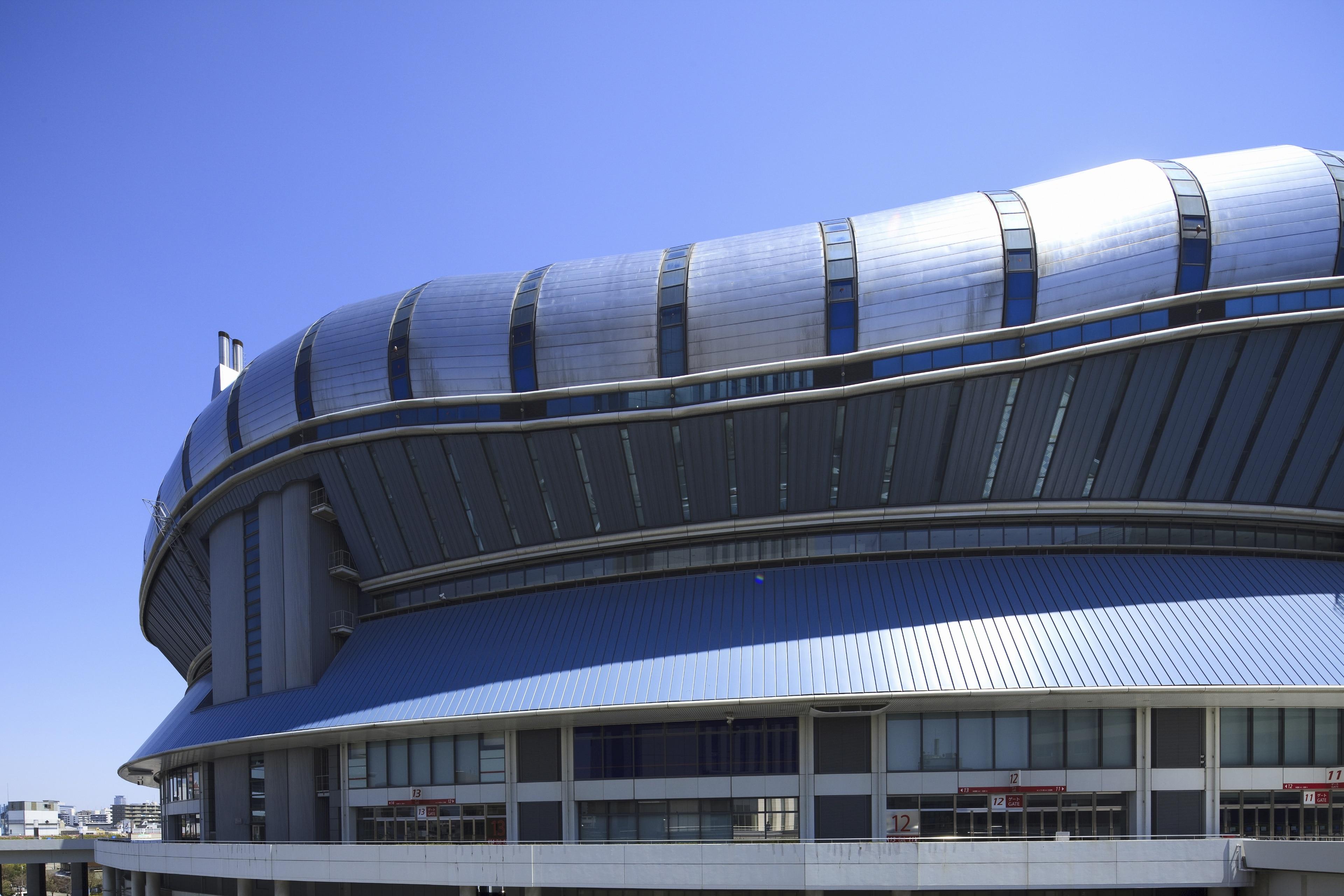 Profitez de votre séjour à Osaka pour assister à un événement particulier lors d'un détour par Stade de baseball Kyocera Dome Osaka. Découvrez les restaurants de cet endroit idéal pour les promenades ou profitez de votre séjour pour faire un détour par ses boutiques.