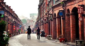 Sanxia Old Street (улица)