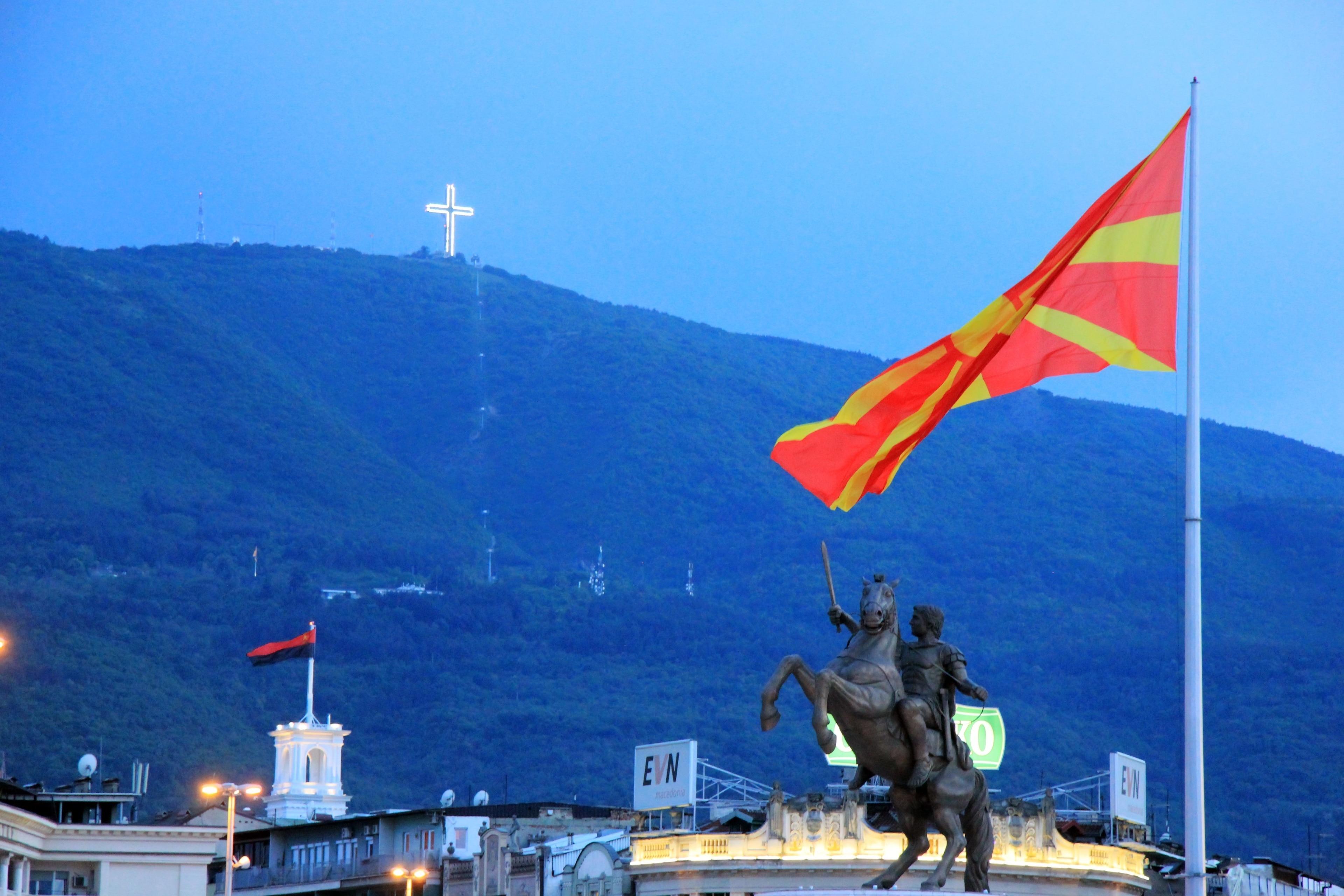 Skopje, Greater Skopje, Macedonia del Nord