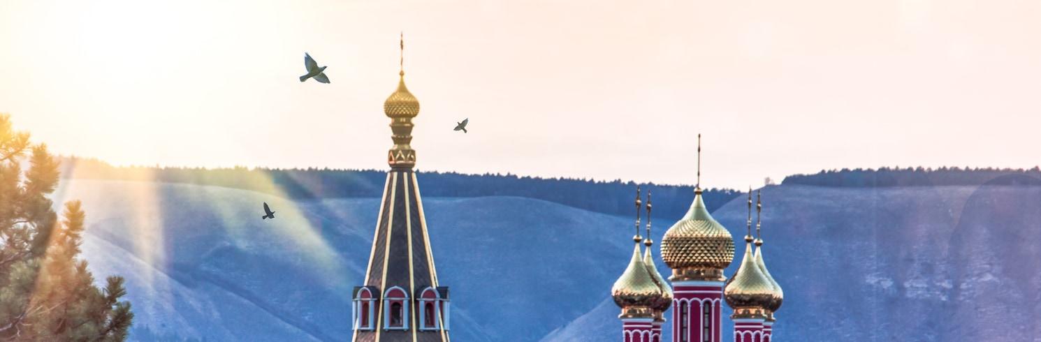 Predgorny District, 俄羅斯
