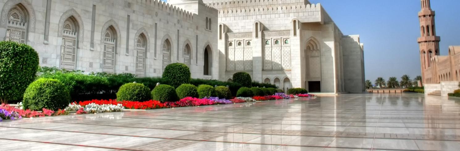 Maskat, Oman