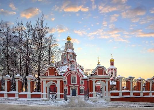 Sadovoje Koltso, Russland