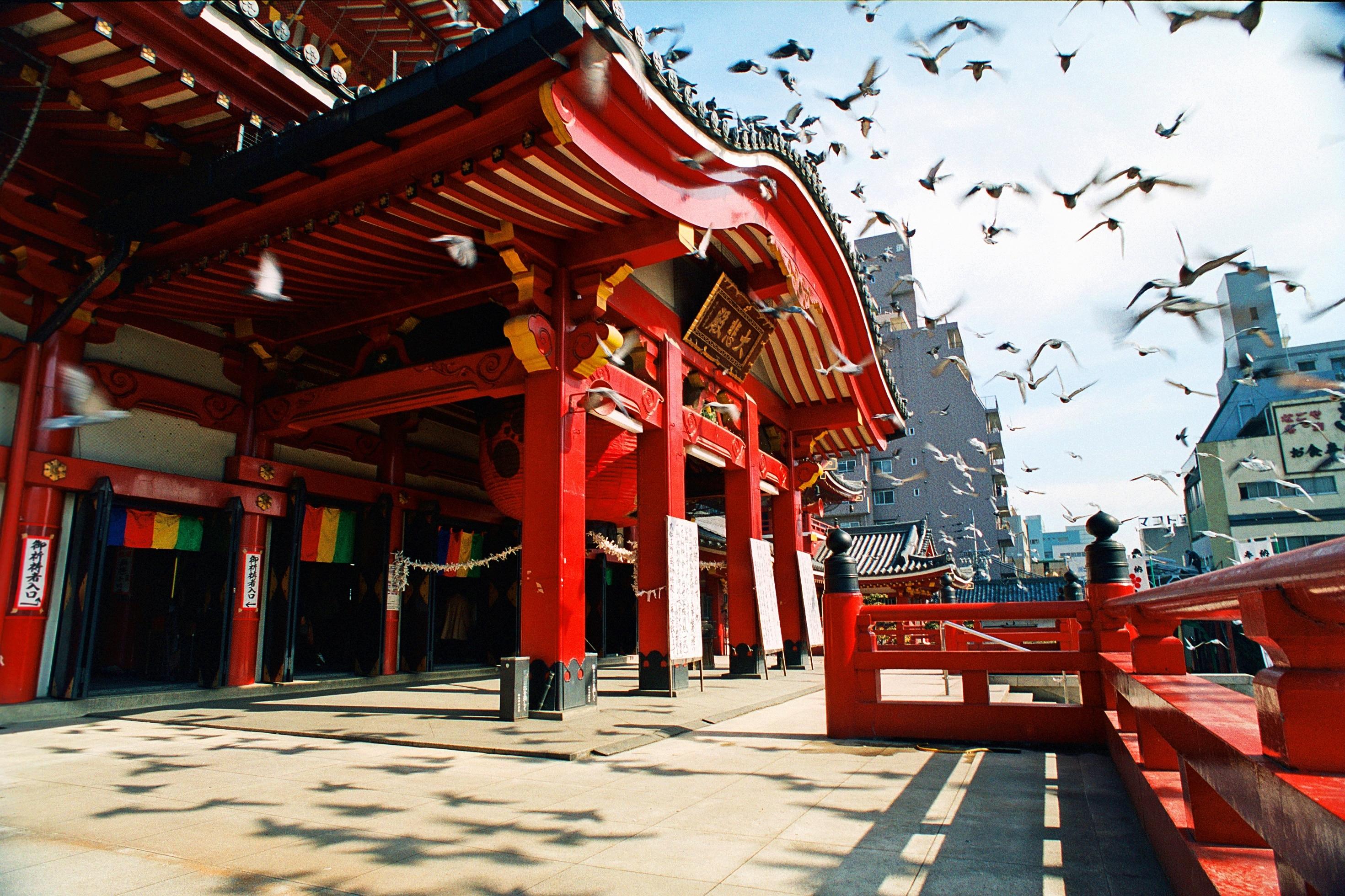 Osu, Nagoya, Aichi (prefectuur), Japan