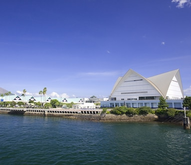 Kagoshima City Aquarium