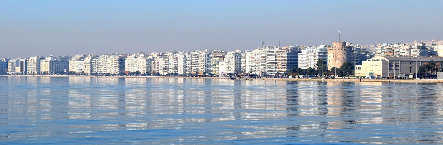 תרמאיקוס, יוון