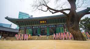 מקדש ג'וגייסה
