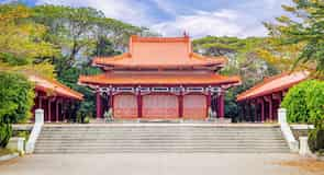 Shanhua District