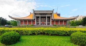 Dr.Sun Yat-sen Memorial House (Sun Yat-sen Park)