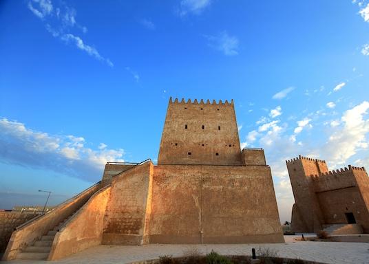 Umm Salal, Qatar