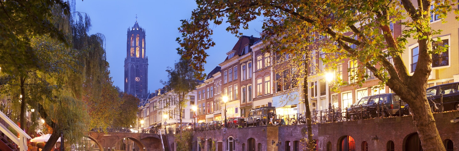 烏特勒支市中心, 荷蘭