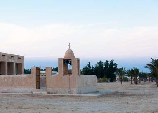Simaisma, Qatar
