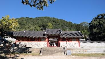 Tongyeong/