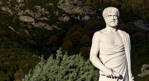 Арістотеліс
