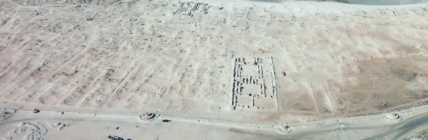 Madinat asch-Schamal, Katar