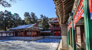 Xiangshani park