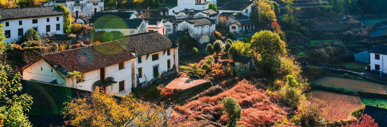 Chizhou, Chiny