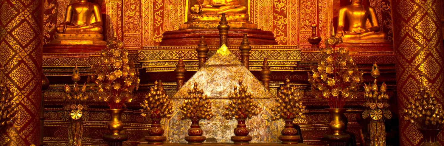 Wieng, Thaïlande