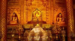 Wat Pra Singh (templo)