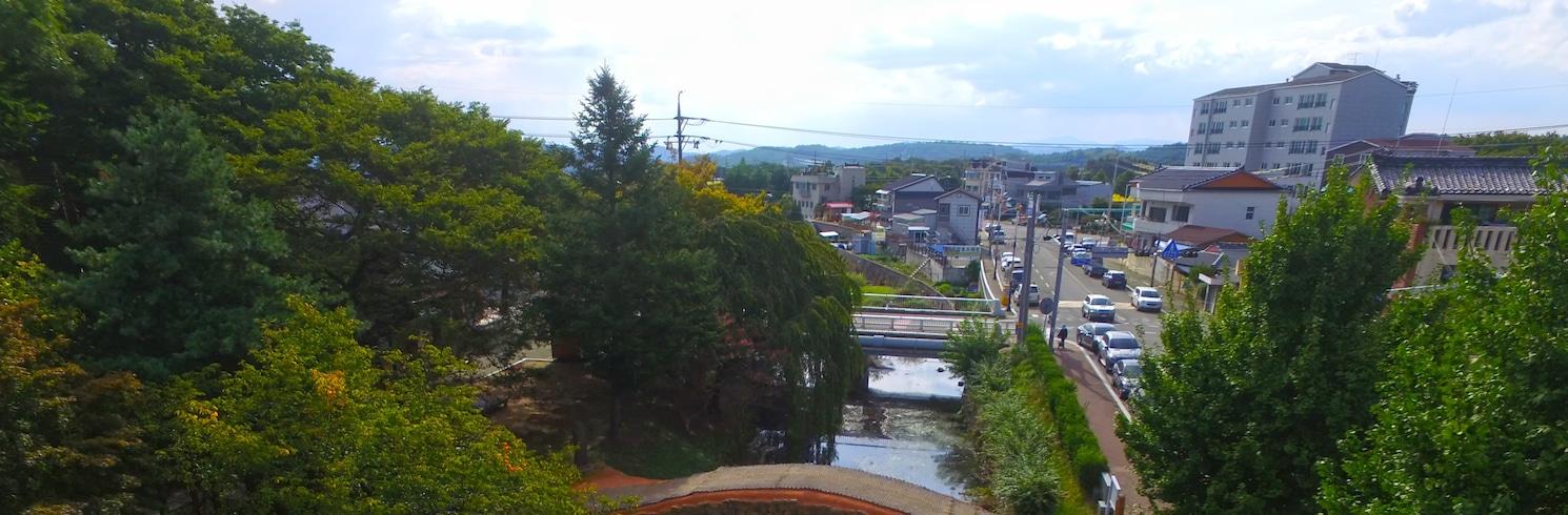 Changnyeong-gun, Corea del Sur