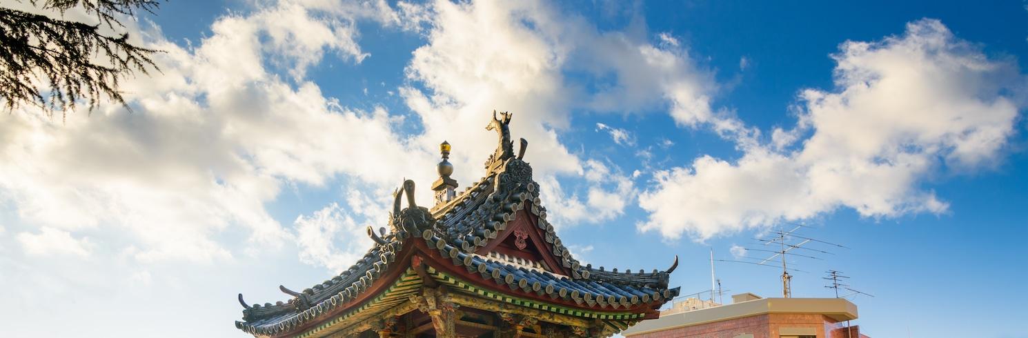 Nagasaki, Japón