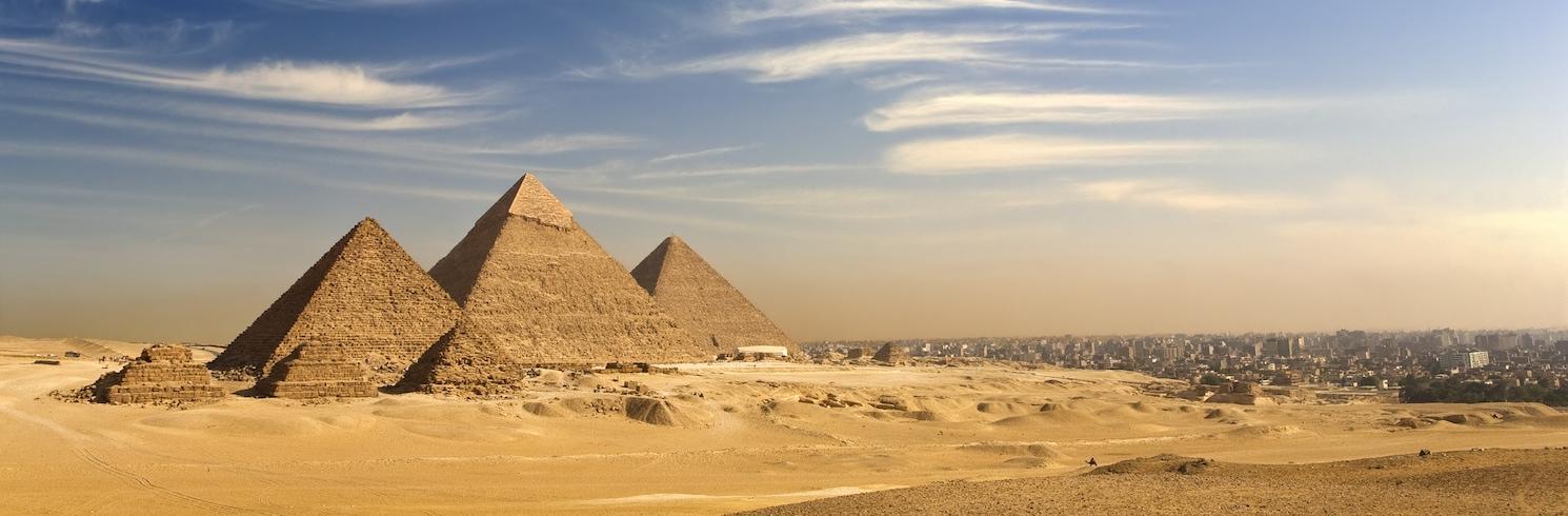 الجيزة, مصر