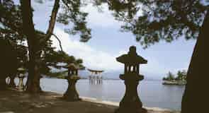Itsukushima kegyhely