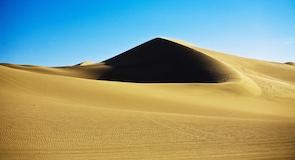 Όαση της Huacachina