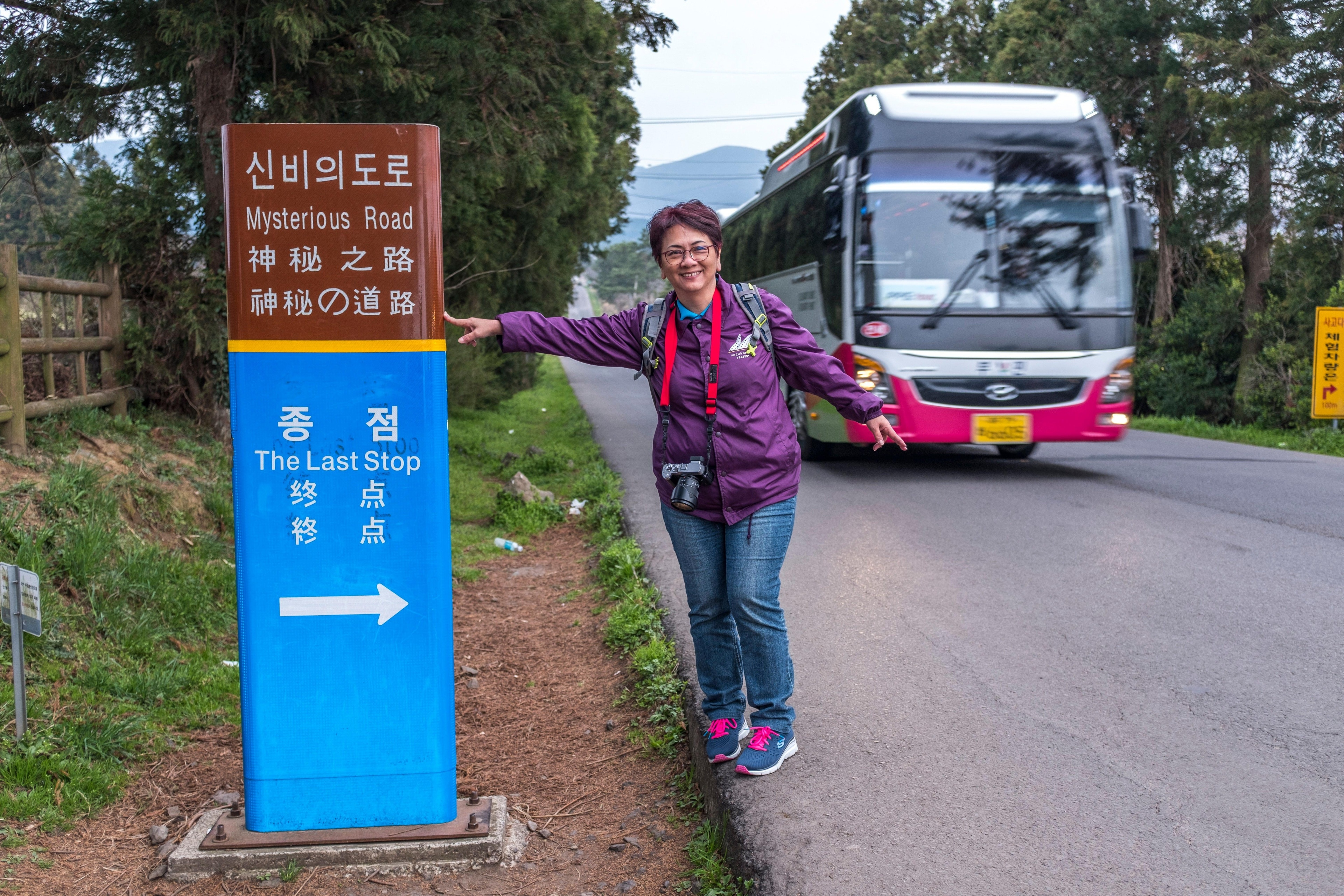 Nohyeong-dong, Jeju City, Jeju, South Korea